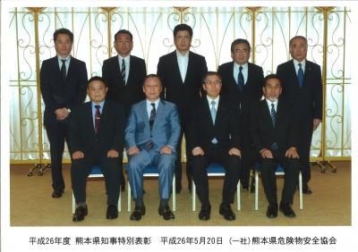 後列右端が生協くまもと吉永理事長