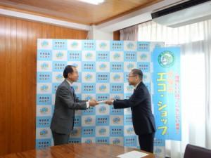水俣市長より認定証が授与されました。