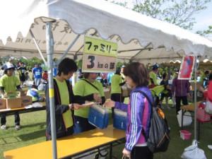 参加賞入れの袋を水光社本店より提供しました。