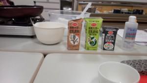 コープの豆乳飲料を飲みました。