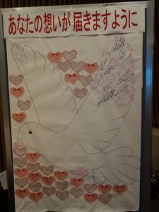 平和のメッセージを書き込んでもらい貼りだしました