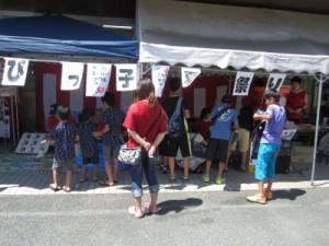 店頭にて夏祭り開催