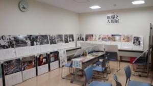 『原爆と人間展』の写真パネル展示