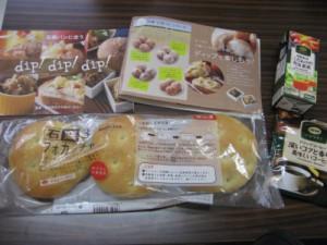 冷凍パン4種・野菜ジュース・コーヒーを試食しました