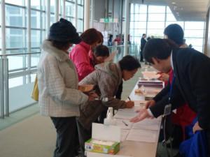 受付では参加費として小学生以上の方から200円をいただきました。このお金は全額福島支援募金に使わせていただきます。