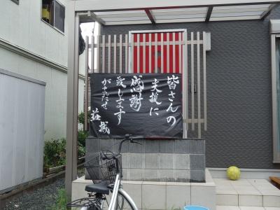益城町の民家に貼られていたお礼のメッセージ