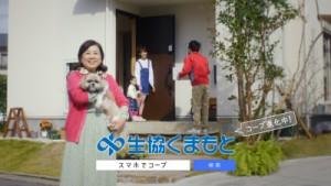 スマホ編最終画面