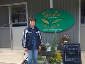 「Sakata sweet」代表の坂田ちえさん