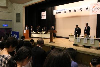 会の冒頭、熊本地震の犠牲者に黙祷を捧げました