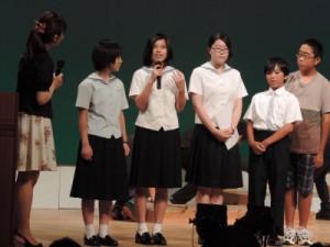 8月5日ピースアクションinヒロシマで『子ども平和会議』が開催されました。そこで話し合って決めたアピール文をヒロシマ・ナガサキ両議長から発表されました