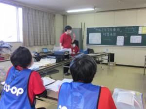 日本コープ共済連より後方支援を頂きました