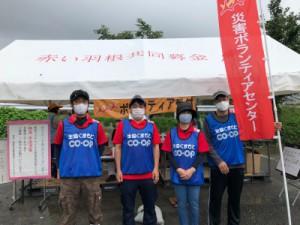 20200918芦北ボランティア (2)