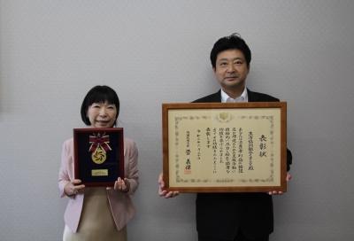 表彰状と記念のメダルを手にもつ嶋田理事長(右)と中野常任理事(左)